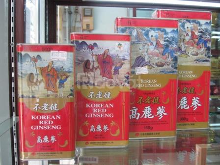 Sâm Yến Sài Gòn bán Hồng Sâm Nhân Sâm Hàn Quốc